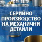 banner-optomechanic-blogalziator