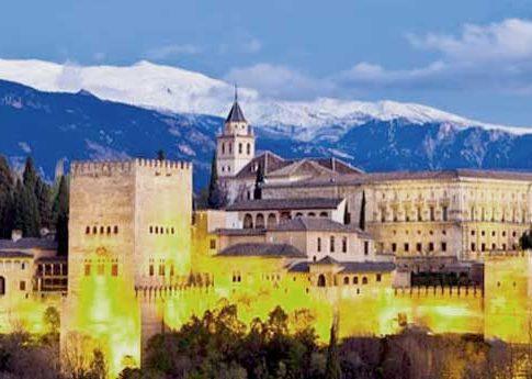 Почивки в Испания от Travo.bg
