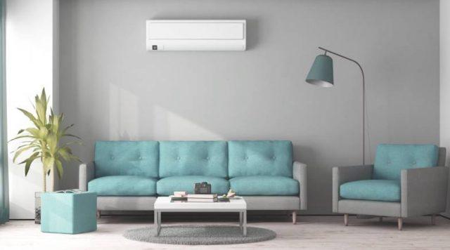 Инверторни климатици онлайн на ниски цени